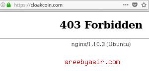 Cloakcoin.com-Forbidden-ConfigError