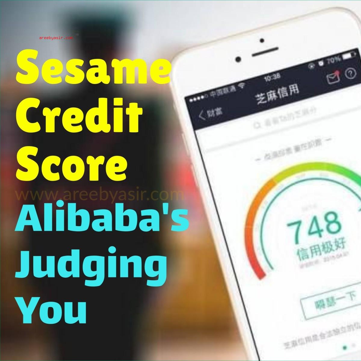 SesameCreditScore-AlibabaChina